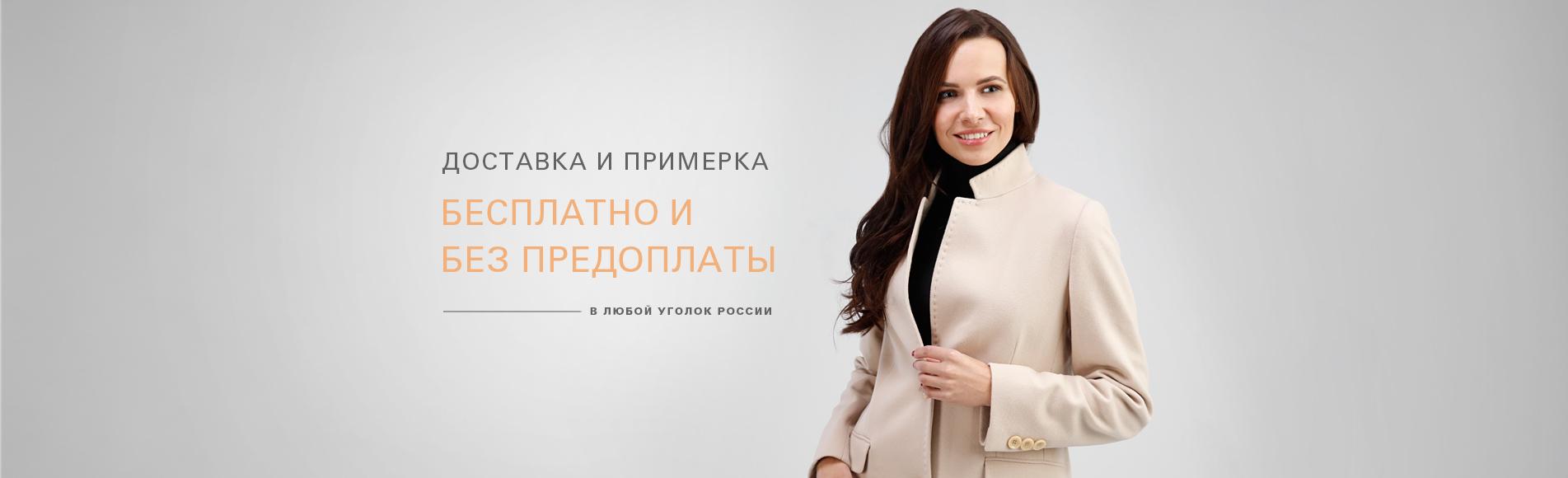 Интернет магазин Мода365_3